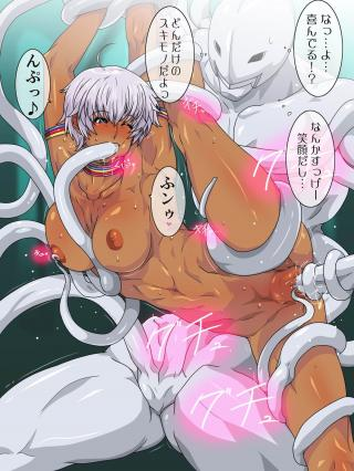 Seduced Hentai Virgins